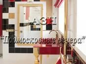 Дома, хозяйства,  Московская область Химки, цена 65 000 000 рублей, Фото