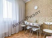 Квартиры,  Краснодарский край Краснодар, цена 4 635 000 рублей, Фото