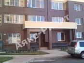 Офисы,  Краснодарский край Краснодар, цена 14 000 000 рублей, Фото