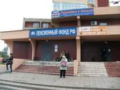 Офисы,  Тверскаяобласть Тверь, цена 75 000 рублей/мес., Фото
