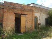Другое,  Брянская область Клинцы, цена 280 000 рублей, Фото
