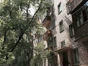 Квартиры,  Москва Парк культуры, цена 13 500 000 рублей, Фото