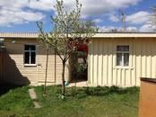 Дома, хозяйства,  Рязанская область Касимов, цена 2 000 000 рублей, Фото
