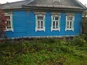 Дома, хозяйства,  Республика Татарстан Казань, Фото