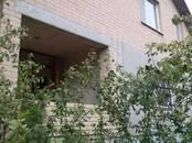 Дома, хозяйства,  Саратовская область Другое, цена 4 500 000 рублей, Фото
