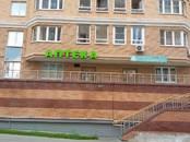 Офисы,  Москва Царицыно, цена 24 980 000 рублей, Фото