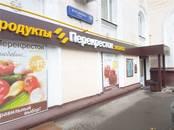 Здания и комплексы,  Москва Полежаевская, цена 86 396 962 рублей, Фото