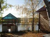 Дома, хозяйства,  Ханты-Мансийский AO Сургут, цена 4 990 000 рублей, Фото