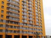 Квартиры,  Московская область Видное, цена 3 900 000 рублей, Фото