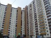 Квартиры,  Московская область Домодедово, цена 39 000 рублей/мес., Фото