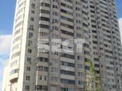 Квартиры,  Московская область Одинцово, цена 4 800 000 рублей, Фото