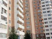 Квартиры,  Московская область Домодедово, цена 6 600 000 рублей, Фото