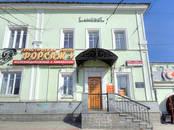 Другое,  Свердловскаяобласть Екатеринбург, цена 10 232 000 рублей, Фото
