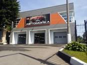 Офисы,  Московская область Красногорск, цена 95 000 000 рублей, Фото