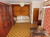 Квартиры,  Новосибирская область Новосибирск, цена 2 195 000 рублей, Фото