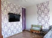 Квартиры,  Новосибирская область Бердск, цена 2 399 000 рублей, Фото