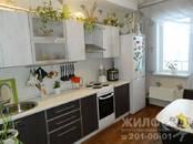 Квартиры,  Новосибирская область Обь, цена 2 060 000 рублей, Фото