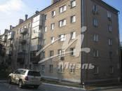 Квартиры,  Новосибирская область Новосибирск, цена 2 585 000 рублей, Фото