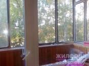 Квартиры,  Новосибирская область Бердск, цена 2 480 000 рублей, Фото
