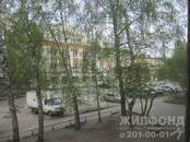 Квартиры,  Новосибирская область Новосибирск, цена 885 000 рублей, Фото