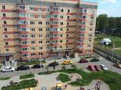 Квартиры,  Московская область Щелковский район, цена 1 880 000 рублей, Фото