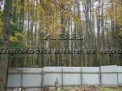 Земля и участки,  Московская область Троицк, цена 26 000 000 рублей, Фото