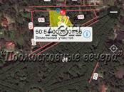 Земля и участки,  Московская область Троицк, цена 20 000 000 рублей, Фото