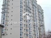 Квартиры,  Новосибирская область Новосибирск, цена 20 000 000 рублей, Фото