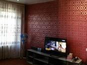 Квартиры,  Новосибирская область Обь, цена 3 400 000 рублей, Фото