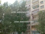 Квартиры,  Новосибирская область Новосибирск, цена 2 008 000 рублей, Фото