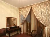 Квартиры,  Москва Краснопресненская, цена 160 000 рублей/мес., Фото