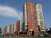 Квартиры,  Москва Новые черемушки, цена 150 000 рублей/мес., Фото