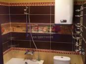 Квартиры,  Московская область Одинцово, цена 4 850 000 рублей, Фото