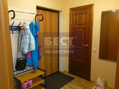 Квартиры,  Московская область Одинцово, цена 4 750 000 рублей, Фото