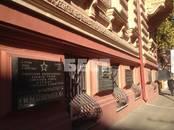 Квартиры,  Москва Александровский сад, цена 85 000 000 рублей, Фото