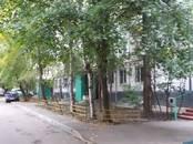 Квартиры,  Москва Водный стадион, цена 6 500 000 рублей, Фото