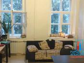 Квартиры,  Московская область Серпухов, цена 2 650 000 рублей, Фото