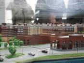 Квартиры,  Московская область Видное, цена 2 101 688 рублей, Фото