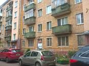 Квартиры,  Москва Академическая, цена 7 900 000 рублей, Фото