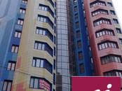 Квартиры,  Московская область Ивантеевка, цена 5 950 000 рублей, Фото