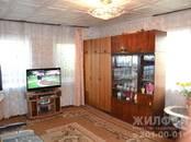 Дома, хозяйства,  Новосибирская область Обь, цена 1 980 000 рублей, Фото