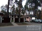 Дома, хозяйства,  Новосибирская область Новосибирск, цена 15 000 000 рублей, Фото