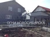 Дома, хозяйства,  Новосибирская область Новосибирск, цена 5 900 000 рублей, Фото