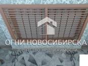 Дома, хозяйства,  Новосибирская область Новосибирск, цена 2 280 000 рублей, Фото