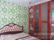 Дома, хозяйства,  Новосибирская область Бердск, цена 6 700 000 рублей, Фото