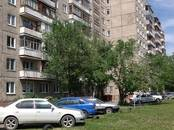 Квартиры,  Алтайский край Барнаул, цена 1 550 000 рублей, Фото