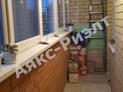 Квартиры,  Краснодарский край Краснодар, цена 1 890 000 рублей, Фото