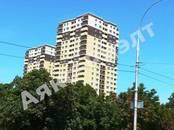 Квартиры,  Краснодарский край Краснодар, цена 2 320 000 рублей, Фото