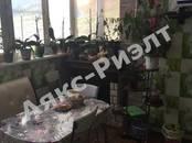 Квартиры,  Краснодарский край Анапа, цена 5 700 000 рублей, Фото
