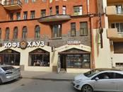 Другое,  Санкт-Петербург Чкаловская, цена 760 000 рублей, Фото